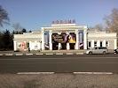 Кинотеатр Россия на фото Белогорска