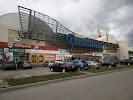 Спутник, Октябрьский проспект на фото Кемерова