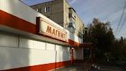 Магнит, проспект Бусыгина на фото Нижнего Новгорода