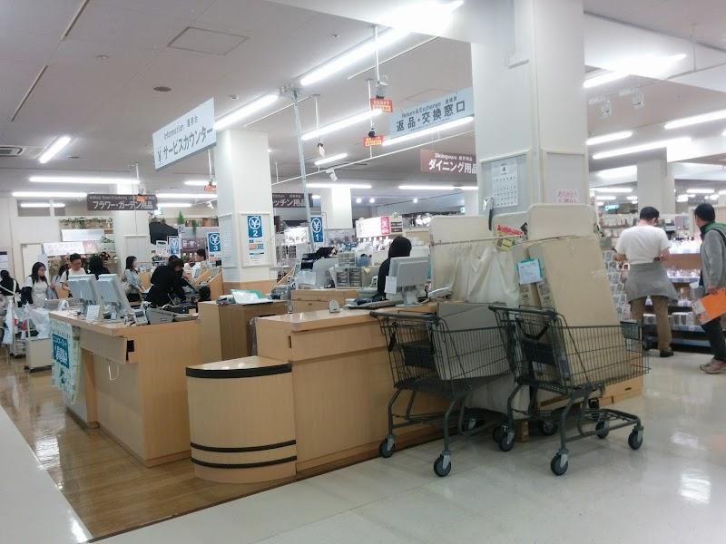 ニトリ 南町田店
