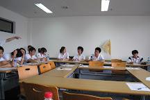 Peking University (Beijing Da Xue), Beijing, China