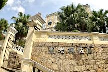 St. Lawrence Church, Macau, China