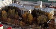 Министерство природопользования и экологии Республики Башкортостан, улица Ленина на фото Уфы