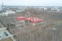 Victory Park, Nizhnevartovsk, Russia