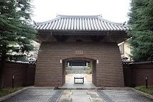 Kaio-ji Temple, Taito, Japan
