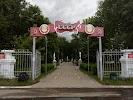 Парк СССР на фото Тутаева