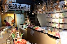 Sannenzaka Ninenzaka, Kyoto, Japan