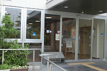 Historical Museum of Wateworks and Sewerage, Nagoya, Japan
