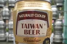 Taipei Brewery, Taipei, Taiwan