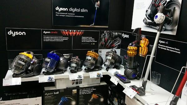 Ремонт dyson обуховской обороны 197 dyson 52 animal complete купить