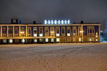 Lenin Nuclear Icebreaker, Murmansk, Russia
