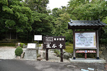 Takidanji Temple, Sakai, Japan