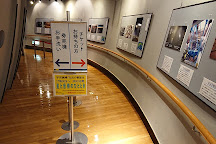 Koriyama City Fureai Science Space Park, Koriyama, Japan