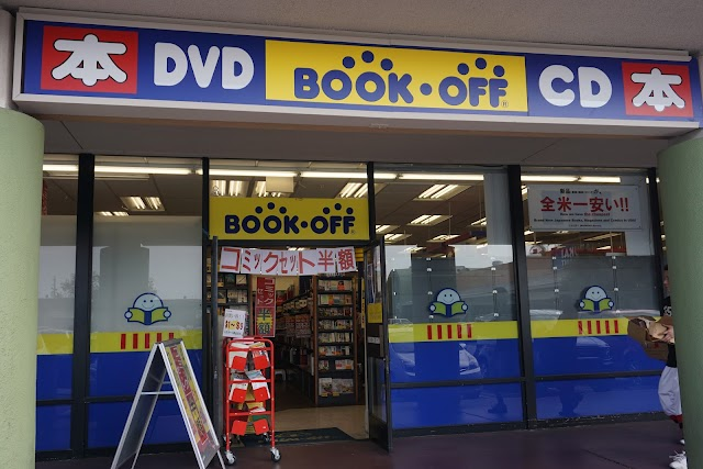 BookOff USA