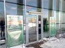 Сбербанк России, микрорайон Макаренко, дом 4Г на фото Старого Оскола