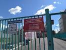 Центр Видиофиксации ГИБДД УМВД России по Забайкальскому краю