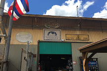 Old Waialua Sugar Mill, Honolulu, United States