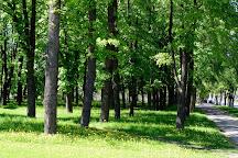 Gorky Central Park, Minsk, Belarus