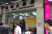 Lung Shing Dispensary, Hong Kong, China