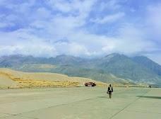 Skardu Airbase