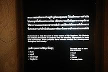 Hall of Inspiration, Mae Fa Luang, Thailand