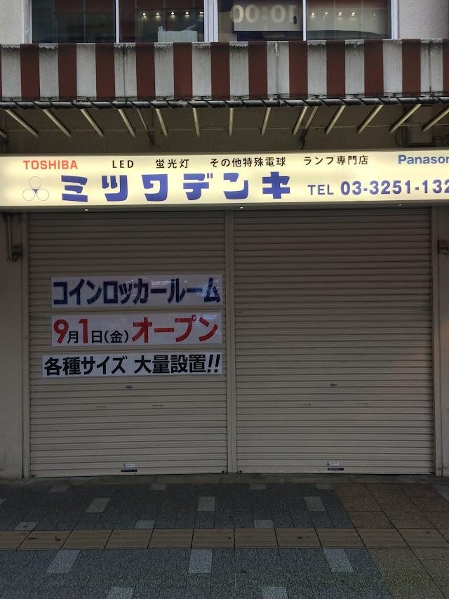 Japan, 〒101-0021 Tōkyō-to, Chiyoda-ku, Sotokanda, 1 Chome−10, 東京ラジオデパート