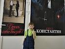 Константин повелитель тьмы, улица Орлова на фото Оренбурга