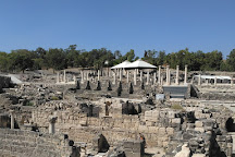 Bet Alfa Synagogue - National Park, Beit She'an, Israel