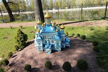 Kyiv in Miniature Museum, Kiev, Ukraine