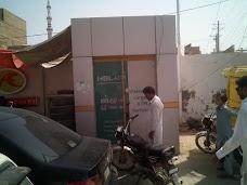 HBL ATM Pull Dat Attock Fuel Station dera-ghazi-khan