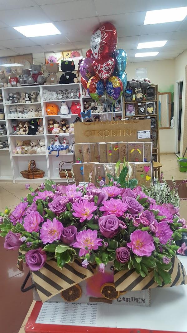 Магазин цветы мира в москве каталог