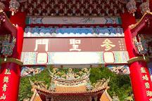 Longfeng Temple, Yuchi, Taiwan
