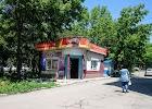 САЛЮТЫ ДВ, улица Фрунзе, дом 49, строение 2 на фото Артёма