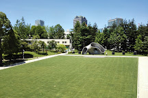Suntory Museum of Art, Minato, Japan