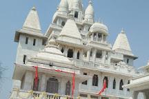 Pagal Baba Temple, Vrindavan, India