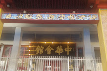 Kong Chow Temple, San Francisco, United States