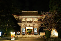 Mii-dera Temple (Onjo-ji Temple), Otsu, Japan