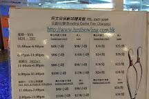 Dragon Bowling, Hong Kong, China