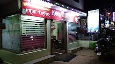 Pooja Restaurant ooty