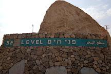 Sea Level, Jerusalem, Israel