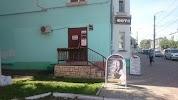 Диана-Фото на фото Комсомольска-на-Амуре