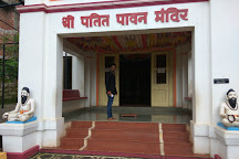 Patitpavan Mandir, Ratnagiri, India
