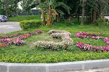 Banciao 435 Art District, Zhonghe, Taiwan