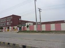 Govt Boys High School Kasur