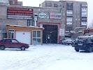 Еврогараж, улица Елизаровых на фото Томска