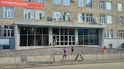 Авиакасса аэропорта Толмачево, Коммунистическая улица на фото Новосибирска