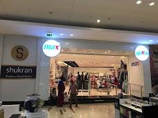 Mercury Lounge dubai UAE