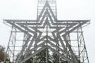 Mill Mountain Star & Park