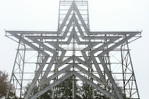Mill Mountain Star & Park, Roanoke, United States
