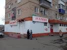 Магнит, проспект Дзержинского на фото Оренбурга